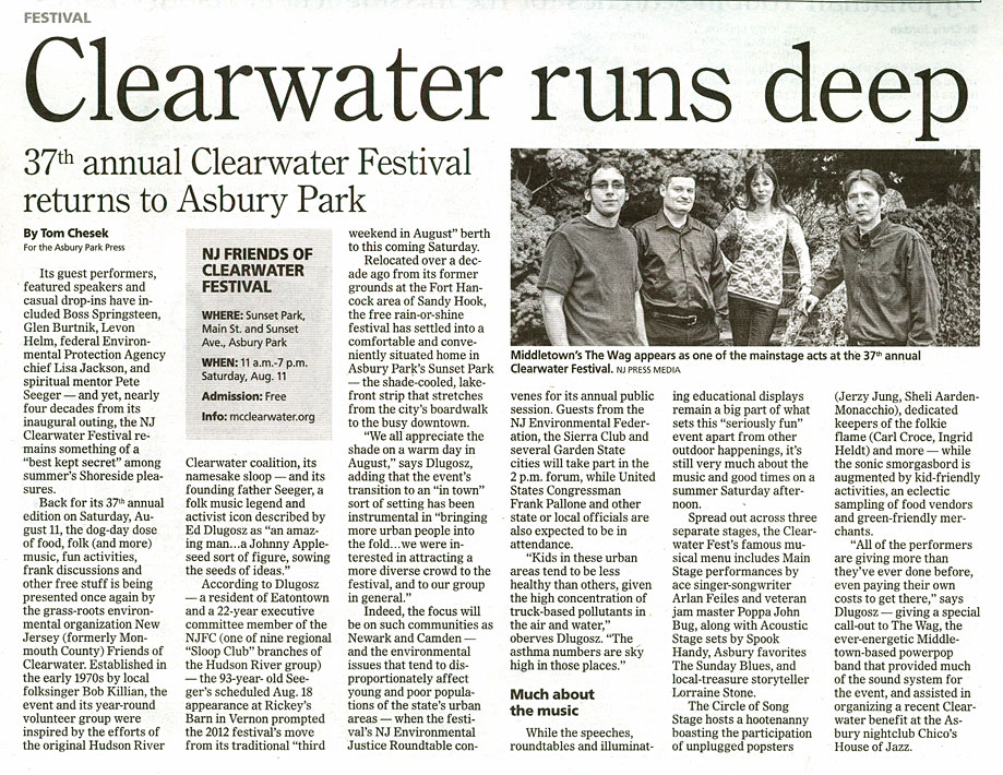 app_clearwater_20120810